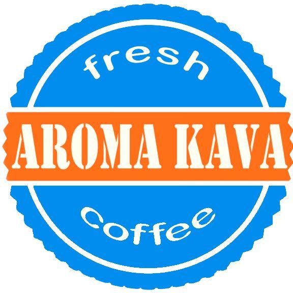Арома Кава
